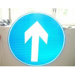 交通标志牌_奈特尔交通器材_银川交通标志牌图片