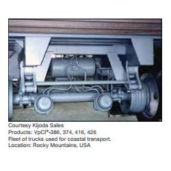 Vpci-386、Vpci-386优质、科德胜地防锈材料图片