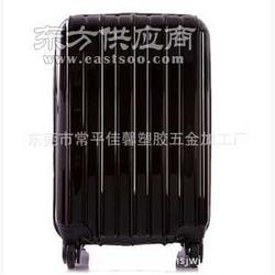 ABS拉杆箱专用黑料 ABS黑色改性再生料 拉杆箱片材板材料 冲击28图片