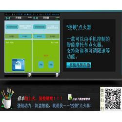 没马力限制(图)|手机控制奔达FUN2|奔达FUN2图片