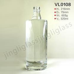 广州玻璃瓶|晶力玻璃瓶厂家|河源广州玻璃瓶图片