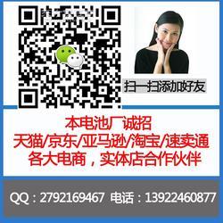 厂家供应 手机电池三星note3适用机型 N9005 N9002 N9009 N9008V N9006图片