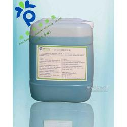 碳钢超声波清洗剂图片