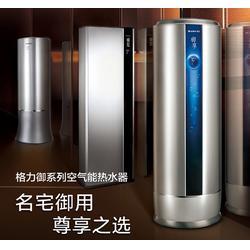 武汉格力空气能热水器怎么样、空气能热水器、恒安机电武汉分公司图片