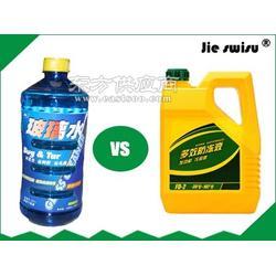 汽车玻璃水配方供应图片