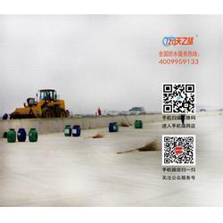 河北省防水涂料-三诚伟业防水工程-fyt桥面防水涂料图片