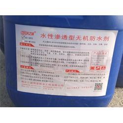 DPS永凝液防水剂-三诚伟业(在线咨询)湖北DPS永凝?#21644;?#29255;