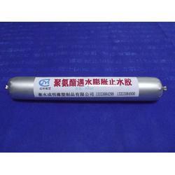 成明橡塑(图),遇水膨胀止水胶生产厂家,衡水止水胶图片