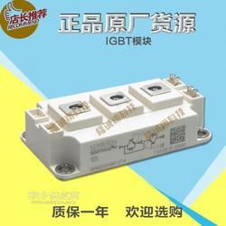 全新原装西门康IGBT模块SKM300GA066D现货供应SKM300GA063D图片