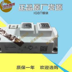 全新原装西门康IGBT模块SKM100GAR124DN现货供应SKM100GAR128DN图片