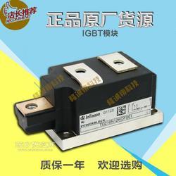 正品全新.英飞凌Infineon晶闸管模块T458N26TOF现货直销T458N24TOF图片