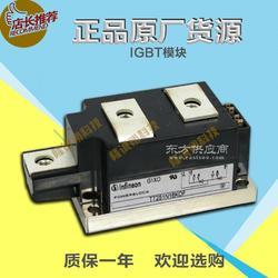 正品全新 英飞凌Infineon晶闸管模块现货直销T2851N52TOF图片