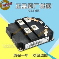 正品全新.英飞凌IGBT模块现货直销FF225R17ME4_B11图片