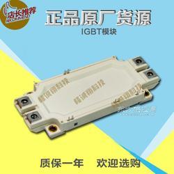 正品全新.英飞凌IGBT模块现货直销F4-50R12KS4_B11图片