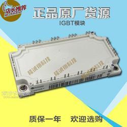 正品全新.英飞凌IGBT模块FS300R12KE3-S1现货直销FS225R12KE3-S1图片