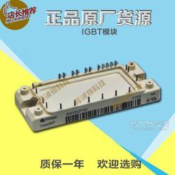 正品全新.英飞凌IGBT模块现货直销FP35R12U1T4图片