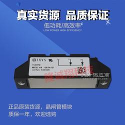 全新德国艾赛斯原装正品IXYS可控硅MCC26-16IO1B模块MCC26-14IO1B图片