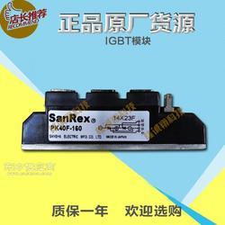 全新原装日本三社SANREX可控硅 PD130F160现货直销PD130F120图片