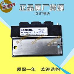 全新原装日本三社SANREX可控硅PK200HB160 现货直销PK200HB120图片