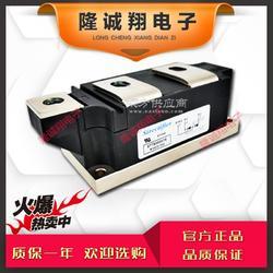 全新原装sirectifier矽莱克可控硅模块 现货直销SDT500GK08图片