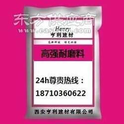 亨利耐磨料厂家高强耐磨料厂家图片