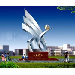 景区不锈钢雕塑|汉中不锈钢雕塑|京文质量可靠图片