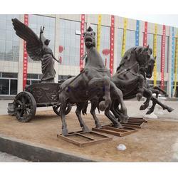 京文(图),景观雕塑报价,景观雕塑图片