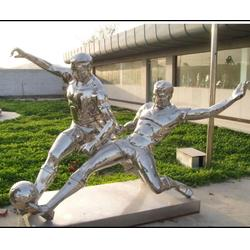 临沧公园不锈钢雕塑-济南京文雕塑实力商家-公园不锈钢雕塑定做图片