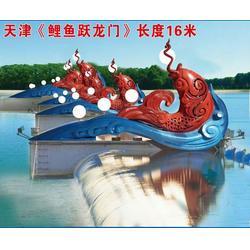 湖南园林不锈钢雕塑-济南京文雕塑实力商家图片