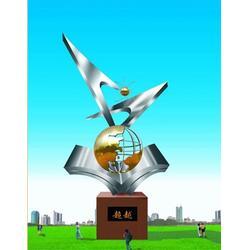 淄博学校雕塑定做-济南京文雕塑诚信可靠图片