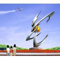 金昌学校雕塑哪家好-济南京文雕塑质量保证图片