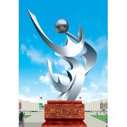 黑龙江学校人物雕塑-济南京文雕塑(推荐商家)图片