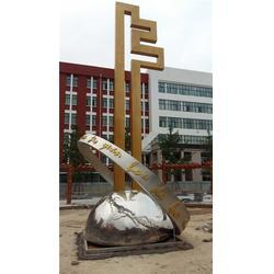 六盘水学校雕塑厂家-济南京文雕塑诚信可靠图片