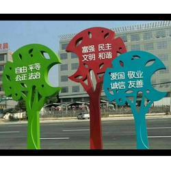 济南京文雕塑实力商家-张家口公园雕塑哪家好图片