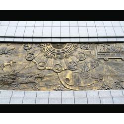 济南京文雕塑金牌厂家、人物浮雕、巴中浮雕图片