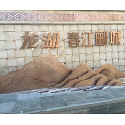 渭南园林绿化假山雕塑-济南京文雕塑质量保证图片