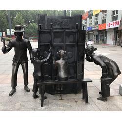济南京文雕塑支持定制-公园锻铜雕塑定做-五家渠公园锻铜雕塑图片