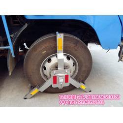 牛角锁车器-博昌质量保证(在线咨询)浙江锁车器图片