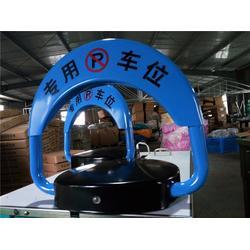 四川地锁-博昌生产厂家-防撞地锁图片