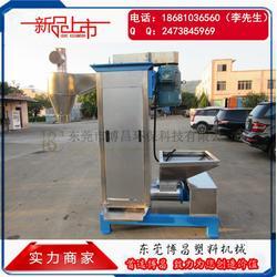 厂家定制(图),塑料甩干机厂家,贵州塑料甩干机图片