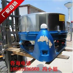 天津离心脱水机|博昌环保厂家直销|五金件离心脱水机图片