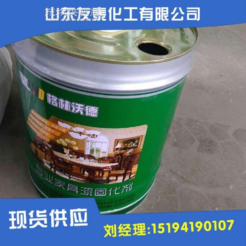 685聚氨酯固化剂 丙烯酸聚氨酯固化剂 聚氨酯固化剂图片