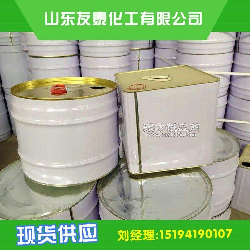 直销聚氨酯固化剂 友泰 丙烯酸聚氨酯固化剂图片