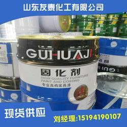 供应pu底漆固化剂快干已打磨pu固化剂专业底用聚氨酯固化剂图片