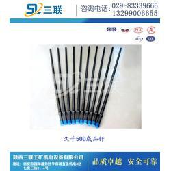 三联工矿机电设备(图)、西安钻杆总经销、钻杆图片