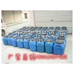 陕西咸阳聚氨酯防水涂料厂家13552107768图片