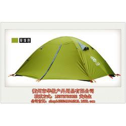 帐篷、华傲户外用品质量放心、帐篷生产厂家图片