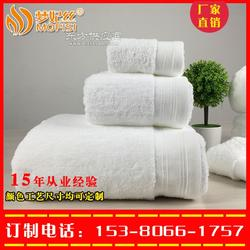 宾馆用的毛巾厂家图片