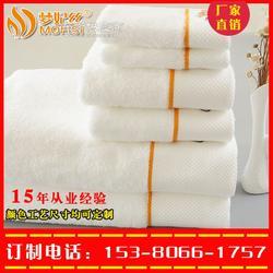酒店白色毛巾图片