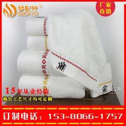 酒店宾馆毛巾浴巾生产定制厂家图片